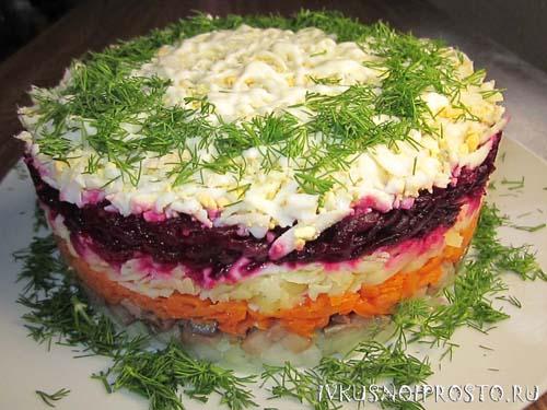 Салат селедка под шубой1