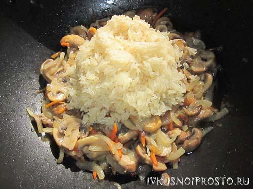 Рис с грибами3