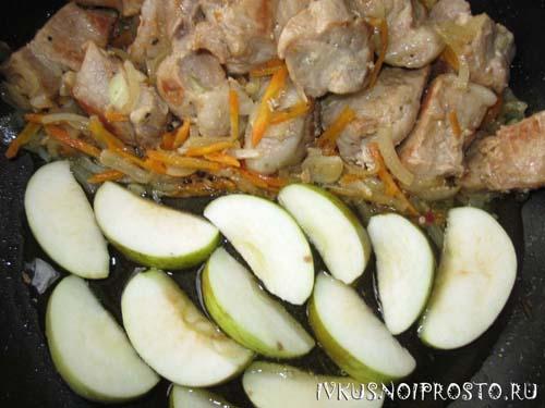 Свинина с яблоками4