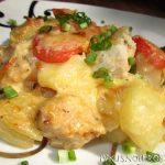 Куриные грудки с картошкой