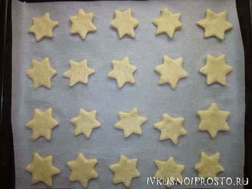 Печенье на рассоле4