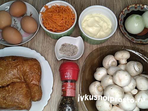 Салат с курицей и грибами1