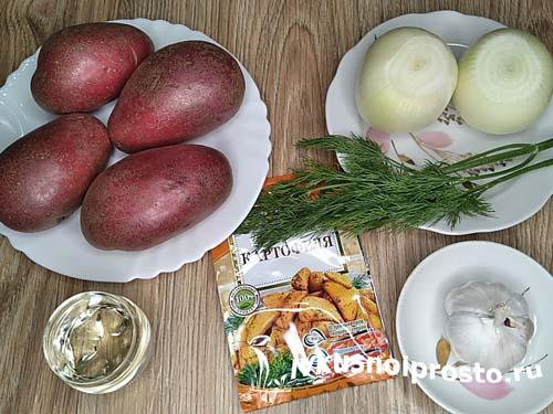 Картошка запеченная дольками в духовке1