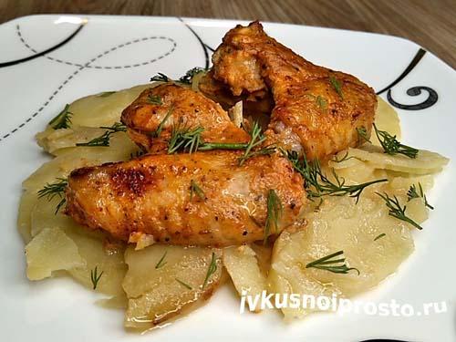 Крылышки с картошкой в духовке
